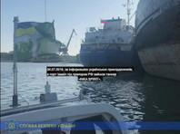 СБУ задержала российский танкер за блокировку украинских кораблей в Керченском проливе (ФОТО, ВИДЕО)