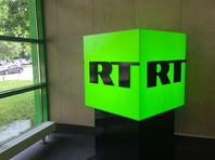 Британский медиарегулятор Ofcom оштрафовал российский телеканал RT на 200 тысяч фунтов стерлингов