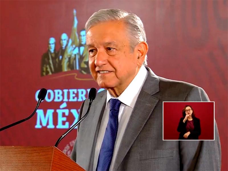 "Мексика будет добиваться от США передачи ей денег наркобарона-миллиардера Коротышки"" />"