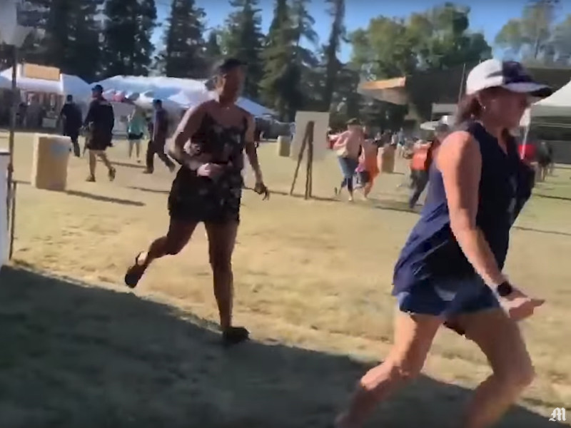Стрельба на гастрономическом фестивале в Калифорнии