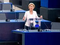 Будущая глава Еврокомиссии Урсула фон дер Ляйен выступила за более мягкий подход Брюсселя к дискуссиям вокруг внутренней политики стран Центральной и Восточной Европы, таких как Венгрия или Польша