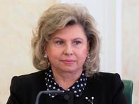 Журналисты узнали, что Москалькова встретилась с Вышинским в киевском СИЗО