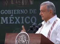 Президент Мексики Андрес Мануэль Лопес Обрадор не считает поводом для беспокойства отсутствие роста ВВП во втором квартале текущего года по сравнению с первым