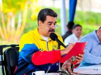 США будут использовать все необходимое для свержения власти Мадуро в Венесуэле, сказали в Белом доме