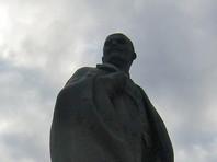 В Днепропетровской области на аукцион выставили шеститонный памятник Ленину (ФОТО)