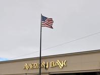 Американским банкам запретят участвовать в первичном размещении российского суверенного долга, номинированного не в рублях, а также кредитовать российское правительство в любой валюте, кроме рубля