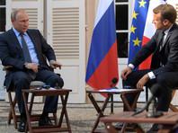 Путин призвал Европу ставить общие цели и связал акции протеста в Москве с электоральным циклом