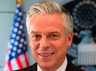 Посол США в РФ Джон Хантсман подал в отставку и покинет пост 3 октября
