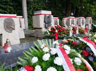 Мероприятия, посвященные 80-летию начала Второй мировой войны, пройдут на полуострове Вестерплатте недалеко от города Гданьска, где 1 сентября 1939 года началось вторжение гитлеровских войск в Польшу