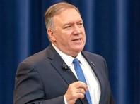 США намерены вывести войска из Афганистана как можно скорее, сказал Помпео