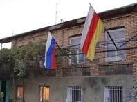 США в 11-ю годовщину начала операции Грузии против Южной Осетии вновь призвали Россию отказаться от признания независимости Абхазии и Южной Осетии