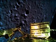 """Wired: разбившийся при посадке израильский """"Берешит"""" мог занести на Луну образцы земной жизни"""