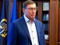 Украинский генпрокурор Луценко заявил, что экс-президент Порошенко по всем делам проходит лишь как свидетель