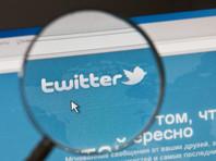 Компания Twitter выявила информационную атаку из КНР против протестующих в Гонконге