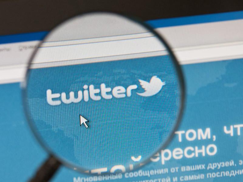 """Компания Twitter выявила информационную атаку из КНР против протестующих в Гонконге"""" />"""