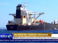 Гибралтар освободил танкер после заверений Ирана, что нефть не доставят в Сирию