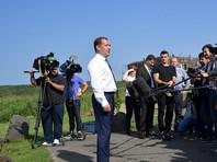 МИД Японии заявил протест России в связи с поездкой Дмитрия Медведева на Итуруп