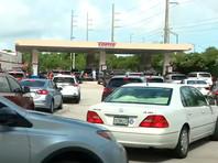 Во Флориде образовались длинные очереди в магазинах и на автозаправках