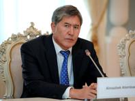 """""""Ему нужна была кровь"""": бывшему президенту Киргизии грозит пожизненное заключение, его обвиняют в убийстве"""