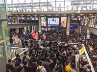 13 августа администрация аэропорта Гонконга обратились в суд с запросом на выдачу соответствующего постановления после того, как протестующие заблокировали работу одной из самых загруженных воздушных гаваней мира
