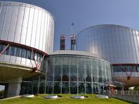 ЕСПЧ присудил 1,9 млн евро по делам о похищении людей на Северном Кавказе в ходе второй чеченской кампании