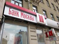 Вторым россиянином, погибшим в авиакатастрофе в Греции, оказался сын беглого топ-менеджера Банка Москвы