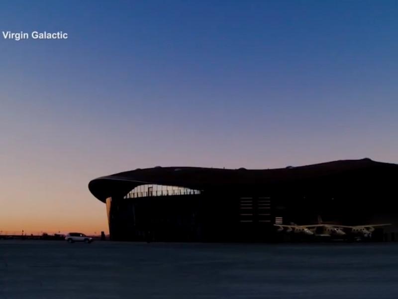Компания Virgin Galactic создала новый космопорт в штате Нью-Мексико