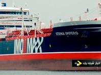 Напомним, 19 июля КСИР сообщил, что в Ормузском проливе за нарушение международных правил судоходства был задержан танкер Stena Impero, следовавший под британским флагом