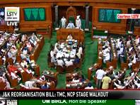 Нижняя палата парламента Индии одобрила законопроект о новом статусе Джамму и Кашмира