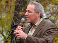 Каспаров назвал Путина диктатором и заявил, что Запад недостаточно жестко реагируют на его действия
