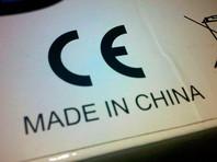 Китайская таможня зафиксировала снижение торговли с США на 14% за 8 месяцев