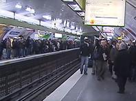 В Париже стартовала самая массовая с 2007 года забастовка транспортников
