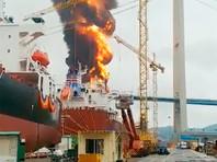 В южнокорейском порту Ульсан произошел взрыв и пожар на грузовом судне, перевозившем нефтепродукты. Пострадали девять человек, один из них получил тяжелые травмы