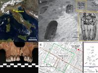 """Держащиеся за руки """"влюбленные"""", останки которых были обнаружены в 2009 году при раскопках античного некрополя в итальянском городе Модена, оказались молодой однополой парой"""