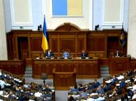 Верховная Рада приняла закон об отмене депутатской неприкосновенности