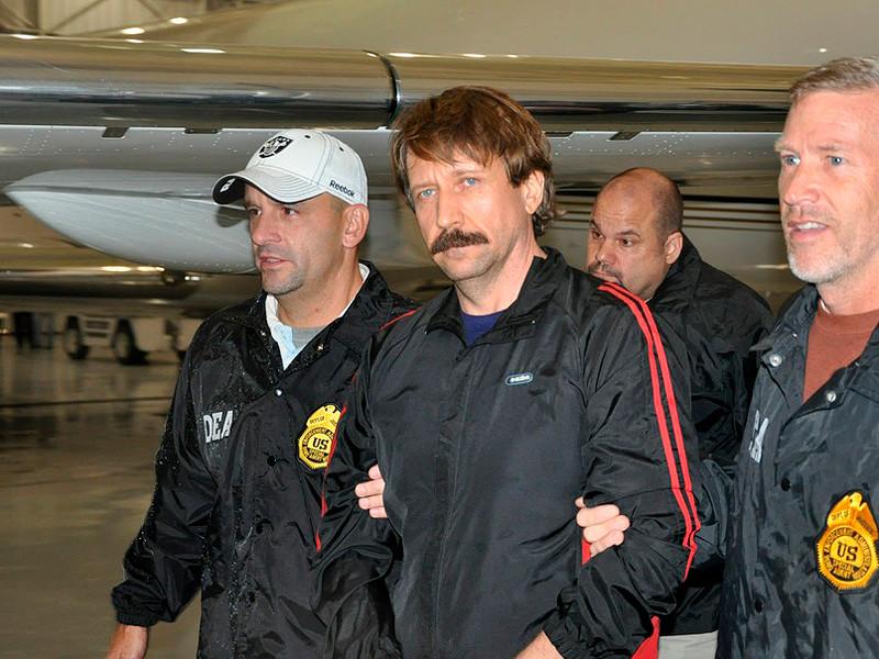 Виктор Бут, ноябрь 2010 года