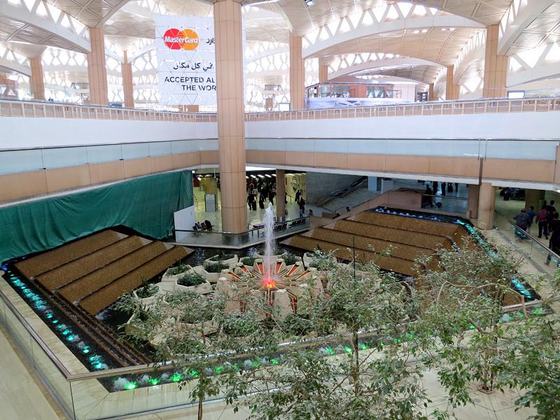 Международный аэропорт Король Халид