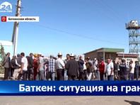 """""""Стройка раздора"""" привела к перестрелке на границе Киргизии и Таджикистана, есть погибшие и раненые"""