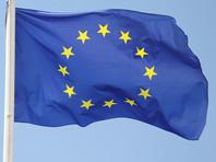 ЕС ввел санкции против семи сотрудников сил безопасности и разведки Венесуэлы