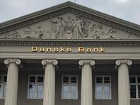 В Эстонии пропал бывший глава местного отделения Danske Bank, через которое отмывались деньги из России