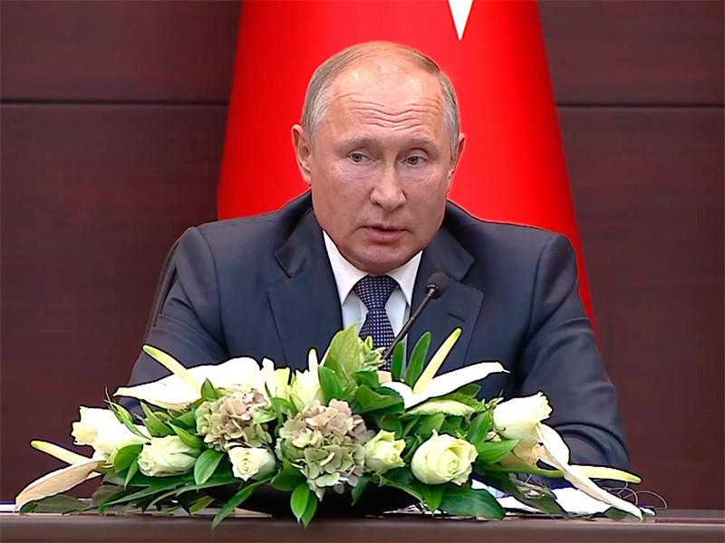 Владимир Путин, Анкара, 16 сентября 2019 года