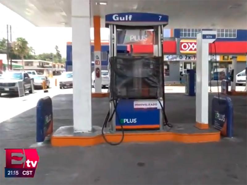 Власти Мексики закрыли ряд АЗС за отказ продавать бензин силовикам по приказу наркокартеля