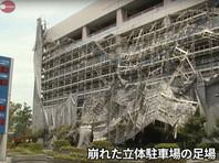 """В Японии бушевал тайфун """"Факсай"""", а тайфун """"Линлин"""" обрушился на Корейский полуостров"""