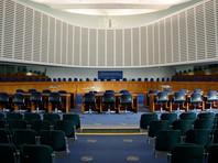 В Страсбурге начался суд по иску Украины против России за нарушения прав человека в аннексированном Крыму