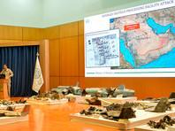 Два нефтеперерабатывающих предприятия компании Saudi Aramco в Абкаике и Хурайсе были атакованы в ночь на 14 сентября с помощью беспилотных летательных аппаратов. США и Саудовская Аравия возложили ответственность за нападение на Иран. Тегеран назвал эти обвинения беспочвенными