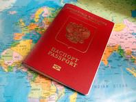 В расследовании отмечается, что подозреваемому удалось пройти контроль на границе РФ с фантомным паспортом, данные которого не числятся ни в одной базе данных российских граждан, а указанного адреса проживания попросту не существует