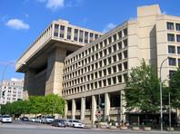 Yahoo: Разведке РФ в 2010-2011 гг. удалось получить доступ к системам связи ФБР в США