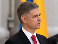 """МИД Украины заявил о """"распаде санкционного механизма"""" против России"""