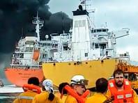 В Южной Корее произошел взрыв на танкере, в команде которого были россияне (ВИДЕО)