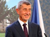 """Суд в Праге обязал премьера Чехии Бабиша извиниться за слова о """"проплаченных митингах"""""""